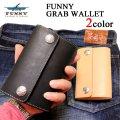 【FUNNY/ファニー】2つ折りビルフォード Grab(グラブ) ミディアムサイズ革財布 【黒/タン】