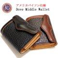 KC,s(ケイシイズ) アメリカバイソン(バッファロー)ミドルサイズ ビルフォード Dove(ドーヴ) ミディアムサイズ革財布 【黒/チョコレート】