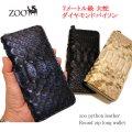 zoo 7メートル級パイソンレザー(大蛇革) ファスナー式ラウンド長財布 [ブラック/ブルー/ゴールド]